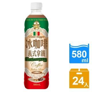 【生活】冰咖啡義式拿鐵580mlx24入(職人風味)