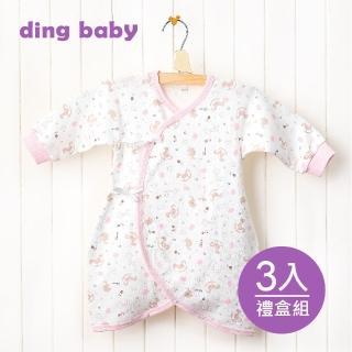 【ding baby】歡樂木馬蝴蝶裝三入禮盒組-粉(50-60cm)