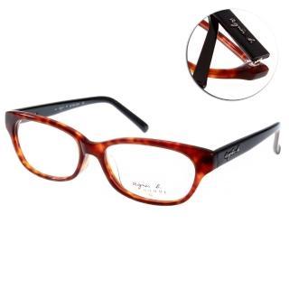 【agnes b. 眼鏡】典雅人氣款眼鏡(琥珀#AB7018 DWA)