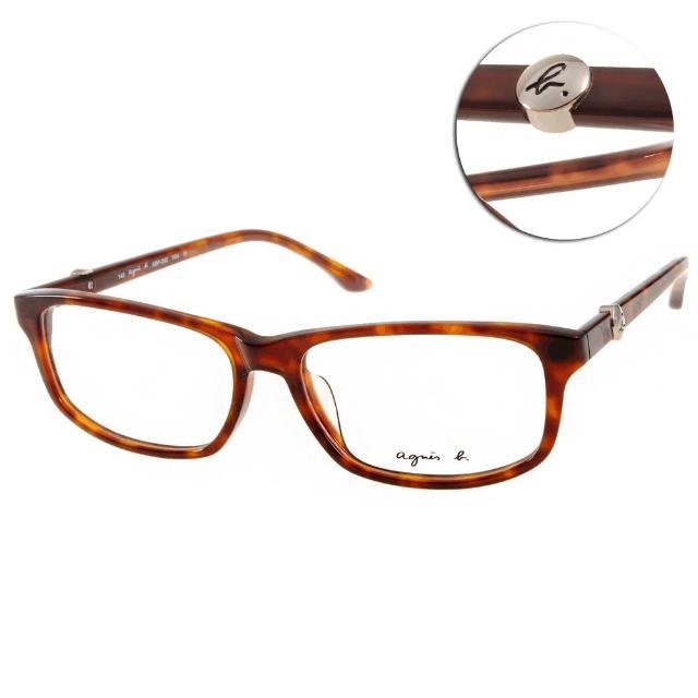 【agnes b. 眼鏡】LOGO鑲嵌小扣款(咖啡棕#ABP242 Y04)