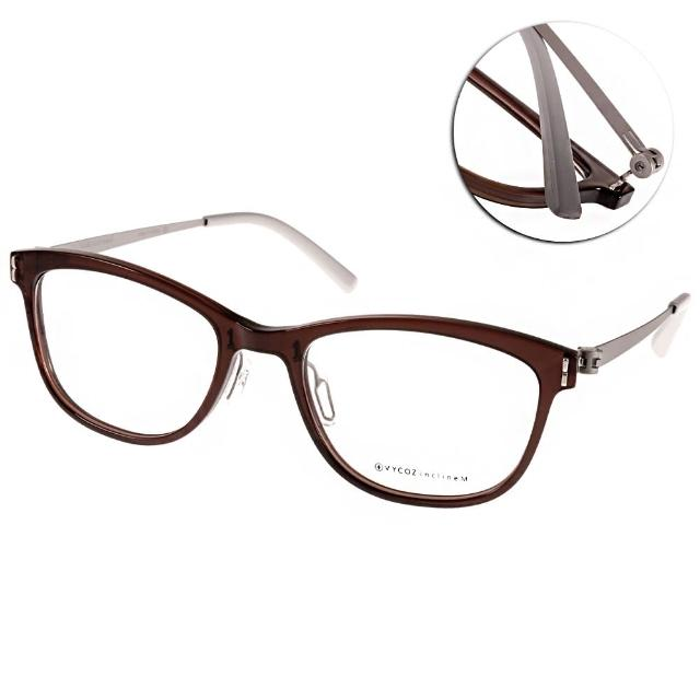 【VYCOZ 眼鏡】完美質感百搭款(棕-銀#SELY BRN-TITAN-G)