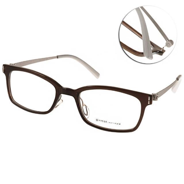 【VYCOZ 眼鏡】完美工藝簡約款(棕-銀#KALY BRN-TITAN-G)
