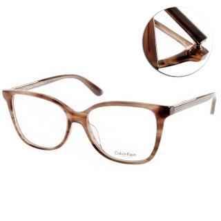【Calvin Klein 眼鏡】優雅別緻款眼鏡(咖啡#CA7945 205)