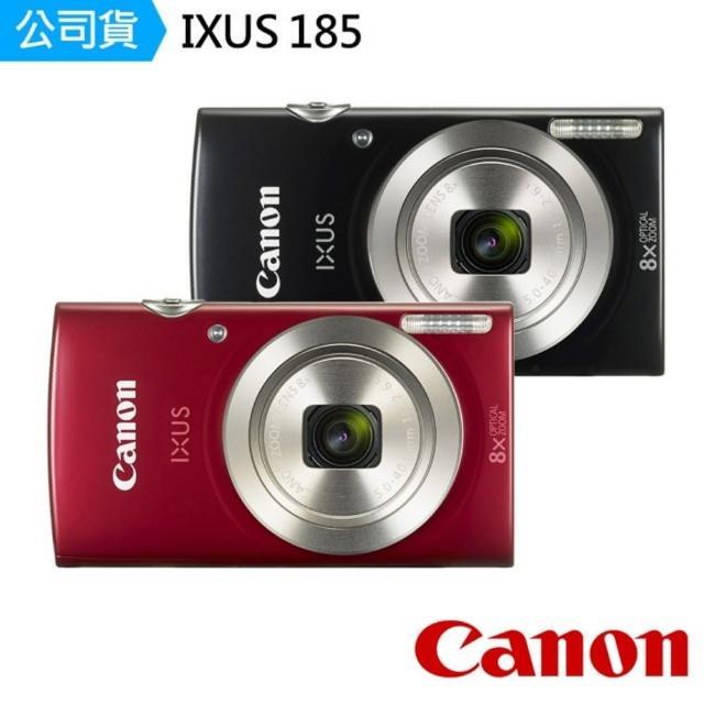 【Canon】IXUS 185 隨身數位相機(公司貨)