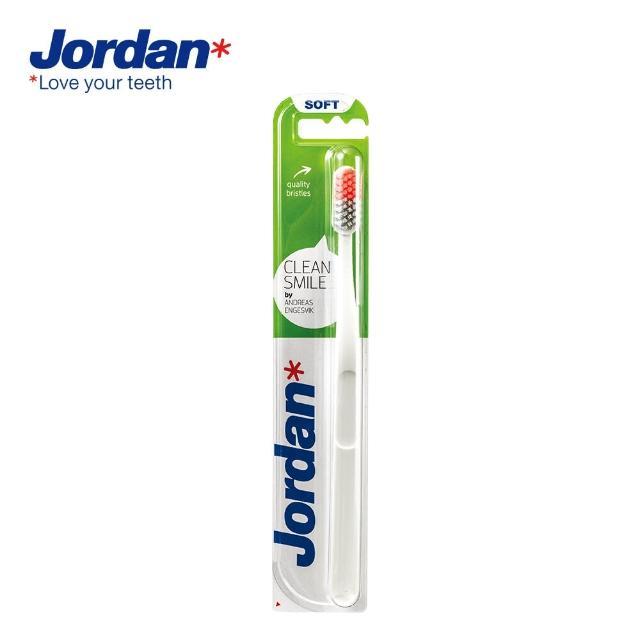 【Jordan】清新酷炫牙刷(軟毛)