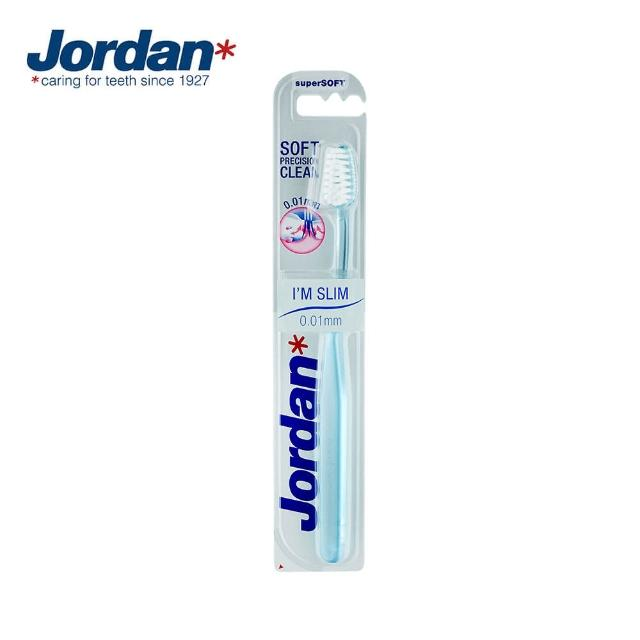 【Jordan】超纖細牙刷(超軟毛)
