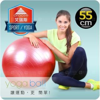 【aroose 艾瑞斯】55cm 防爆瑜珈韻律健身球(紅色-送打氣筒)