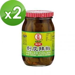 【金蘭】剝皮辣椒450gX2入