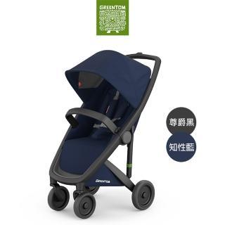 【荷蘭Greentom】Classic經典款-經典嬰兒推車(尊爵黑+知性藍)