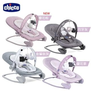 【chicco】Hoopla可攜式安撫搖椅-4色可選