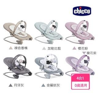 【chicco】Hoopla可攜式安撫搖椅-多色