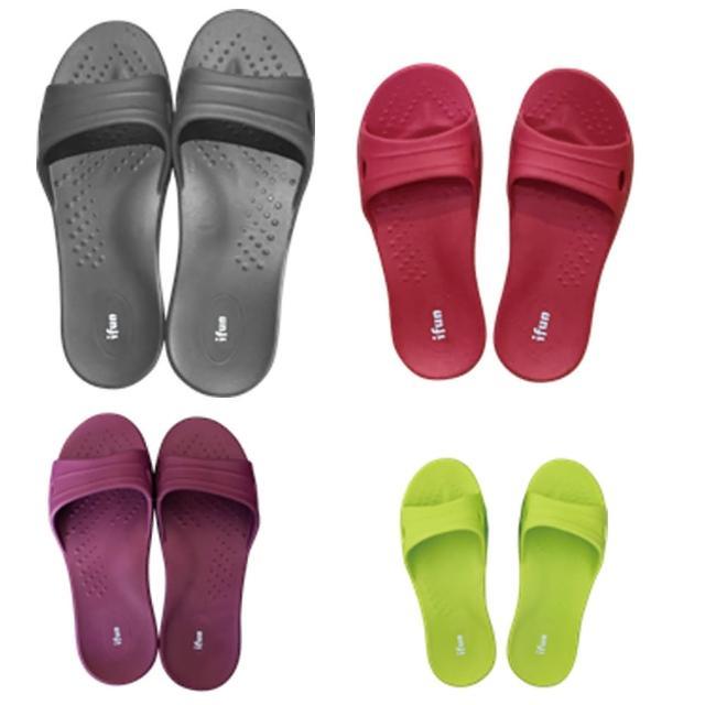IFUN防霉止滑室內拖鞋