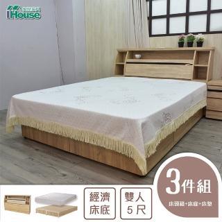 【IHouse】秋田日式收納房間組(床頭箱+床墊+床底-雙人5尺)