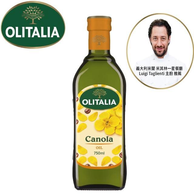 【Olitalia奧利塔】頂級芥花油(750ml)