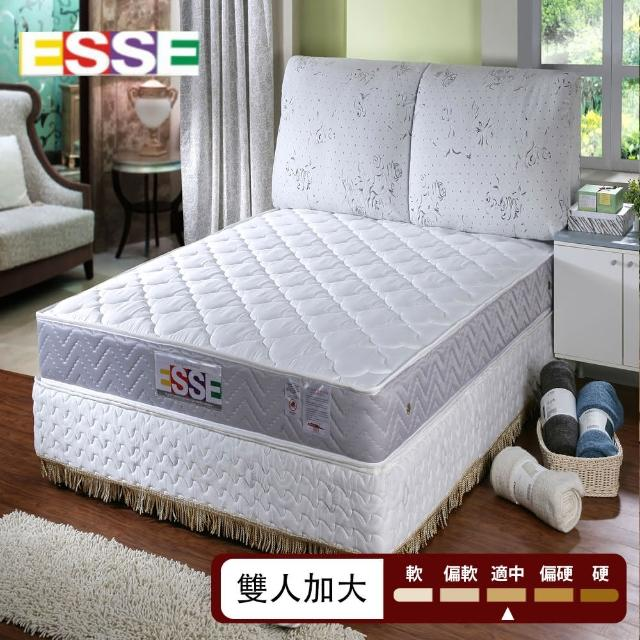 【ESSE御璽名床】高澎度二線防蹣獨立筒床墊(6x6.2尺-雙人加大尺寸)