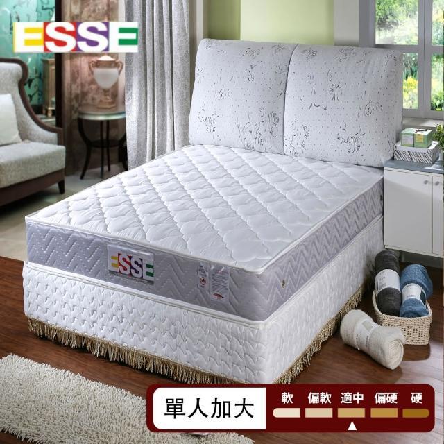 【ESSE御璽名床】高澎度二線防蹣獨立筒床墊(3.5x6.2尺-單人尺寸)