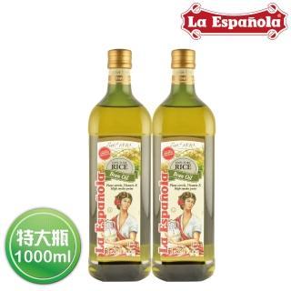 【囍瑞 BIOES】萊瑞100% 原裝進口玄米油(大容量1000ml - 2入)