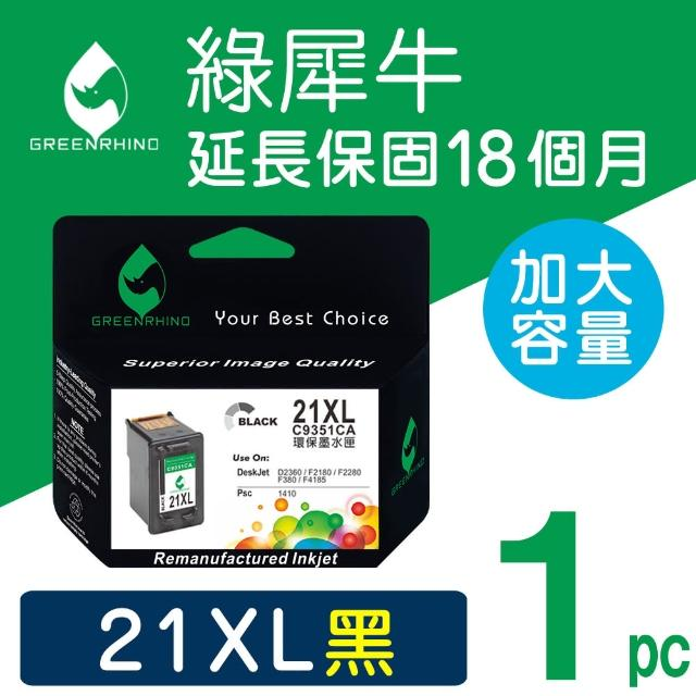 【綠犀牛】for HP NO.21XL C9351CA(黑色高容量環保墨水匣)