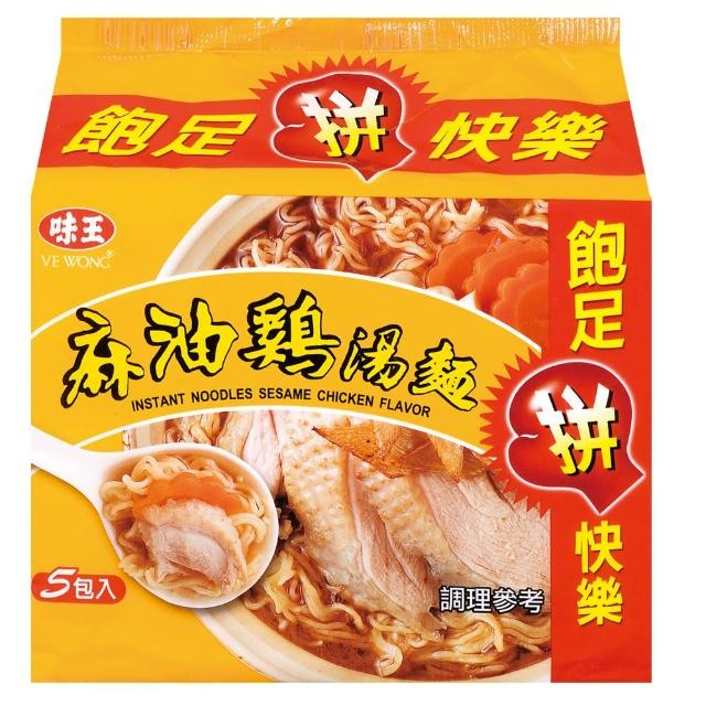 《味王》麻油雞湯麵 6袋/箱