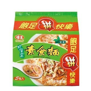 《味王》巧食齋素食麵 6袋/箱