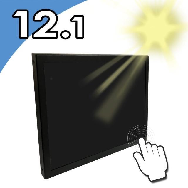 【Nextech】M系列 12.1吋-室外型 電阻式觸控螢幕-前防水-高亮度(前防水 高亮度)