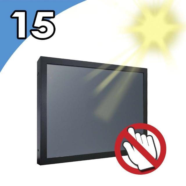 【Nextech】M系列 15吋-室外型 工控螢幕-前防水-高亮度-無觸控(前防水 高亮度)