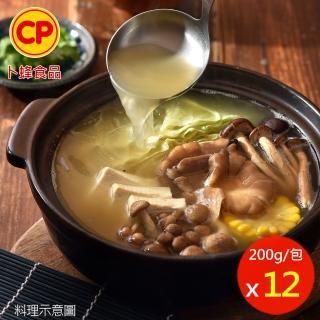 【卜蜂】雞高湯 12包組(200g/包)