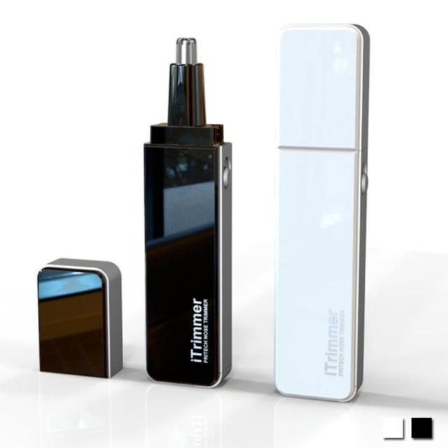 【PUSH! 居家用品】專利設計隨身碟型鼻毛修剪器電動鼻毛刀(I68)