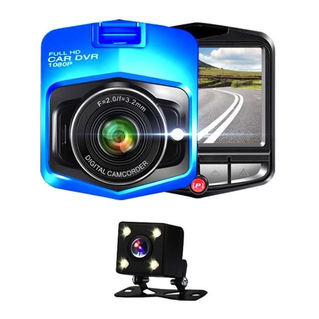 【IS愛思】高畫質雙鏡頭行車紀錄器(CV-03XW)
