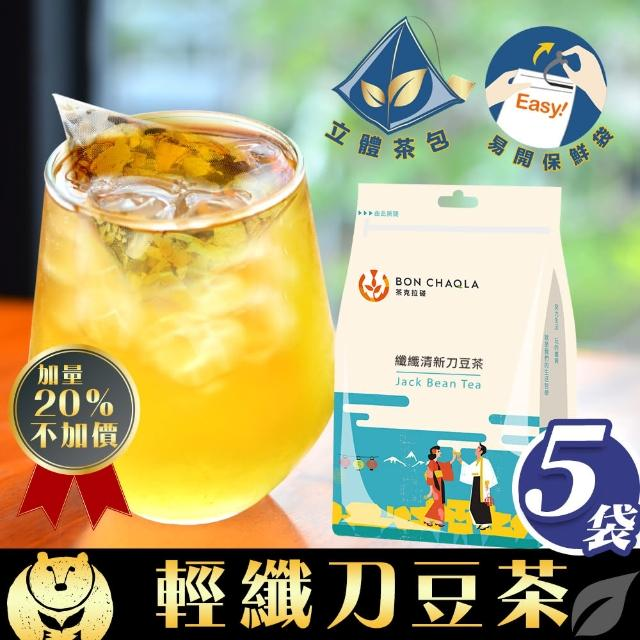 【台灣茶人】切油斬臭輕纖刀豆茶包5袋(好口氣/好纖盈)
