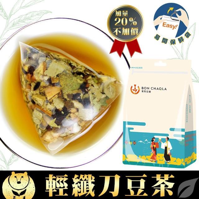 【台灣茶人】切油斬臭輕纖刀豆茶包1袋(好口氣/好纖盈)