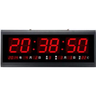 【大巨光】電子鐘/電子日曆/LED數字鐘系列(FB-4819)