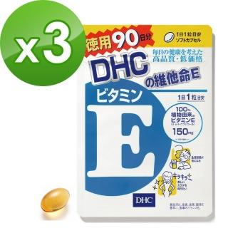 【DHC】維他命E (90日份 ) x 3