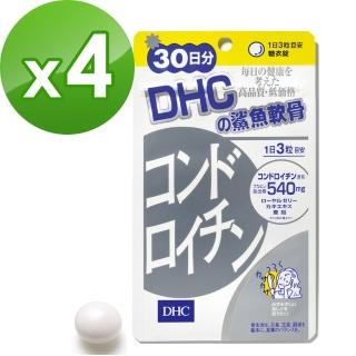 【DHC】鯊魚軟骨 x 4