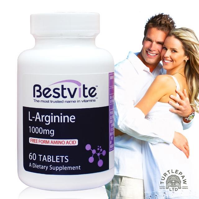 【美國BestVite】必賜力左旋精胺酸錠1瓶(60錠)