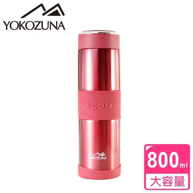 【YOKOZUNA】316不鏽鋼活力保溫杯800ML(紅色)