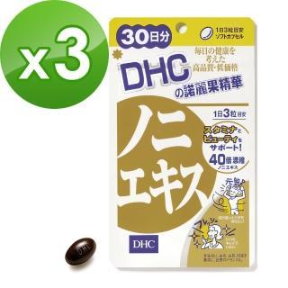 【DHC】諾麗果精華 x 3