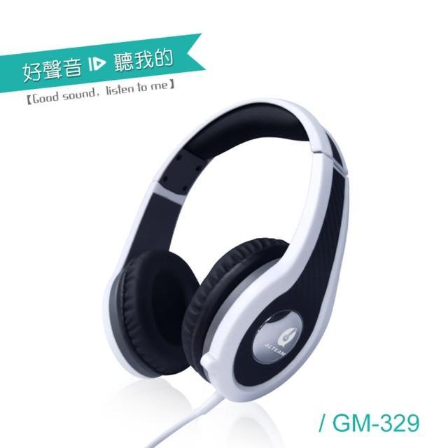 【ALTEAM我聽】GM-329 電競高保真立體聲耳機(簡約白/酷炫黑)