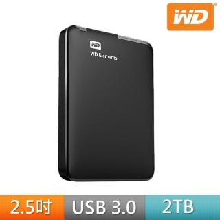 【WD】Elements 2TB 2.5吋行動硬碟(WESN)