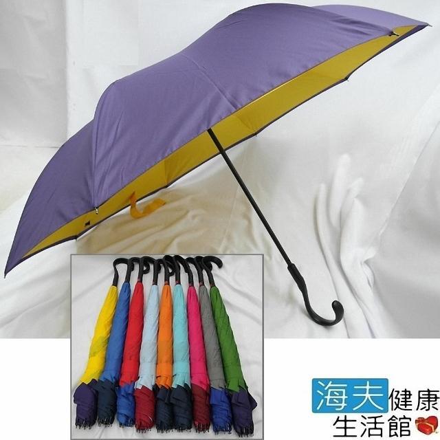 【海夫健康生活館】新時代 手動反向傘