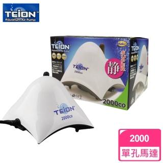 ~TEION~ 強靜單孔微調馬達 2000型