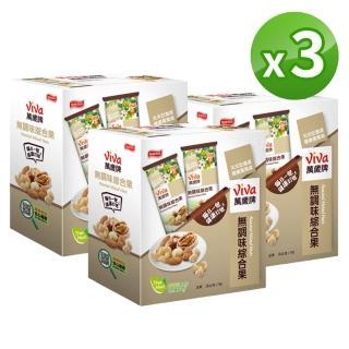 【萬歲牌】無調味綜合果(28g x 5包)/盒*3入