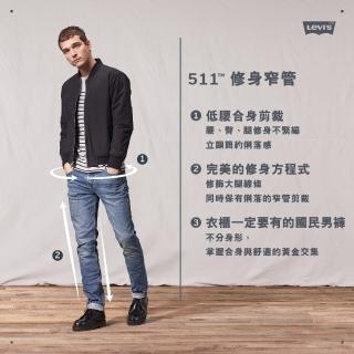 【LEVIS】511 低腰修身窄管牛仔褲 / 赤耳 / 硬挺厚磅 / 微彈性 / 延續款-熱銷單品