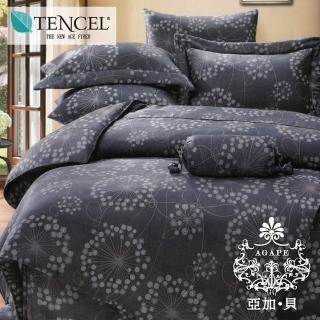 【AGAPE 亞加.貝】《洛瑪花語》標準雙人5x6.2尺 100%高級純天絲四件式兩用被床包組(獨家花色)