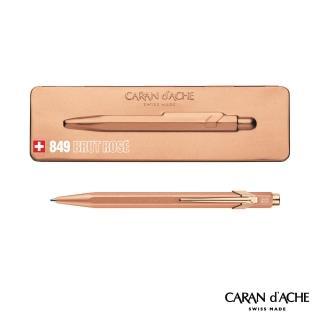 【CARAN d'ACHE】849 BRUT ROSE玫瑰金 原子筆(瑞士製)