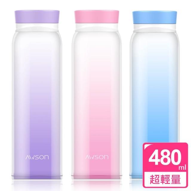【AWSON】彩漾超輕量不鏽鋼真空保溫/保冷杯(AS-M82)