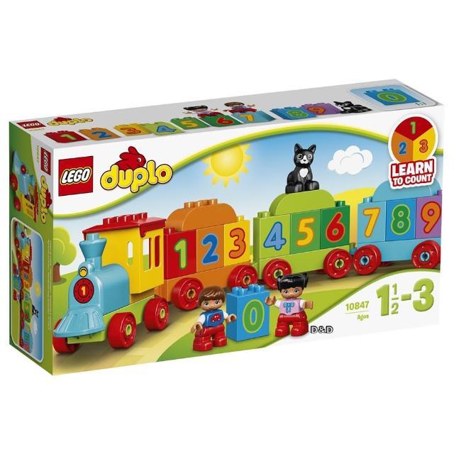 【樂高LEGO DUPLO】得寶系列 - 數字火車(LT10847)