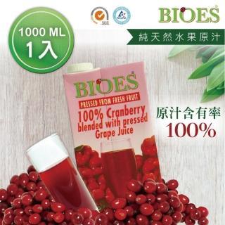 【囍瑞 BIOES】100%純天然蔓越莓汁綜合原汁(家庭號 - 1000ml)