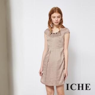 【ICHE 衣哲】氣質優雅打摺釘飾造型洋裝