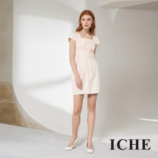 【ICHE 衣哲】粉嫩好感立體打摺造型禮服洋裝